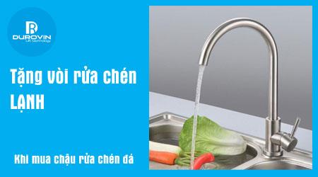 tang voi - Chậu rửa chén đá nhập khẩu màu kem CN001C
